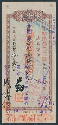 """China: 1948 Industrial Bk China """"RARE CHEQUE $26,000 NATIONAL CURRENCY"""" + Duty"""