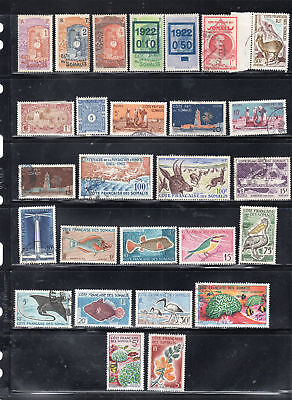 France Colonies Senegal Europe Africa  Stamps Mh & Canceled Used  Lot 37704