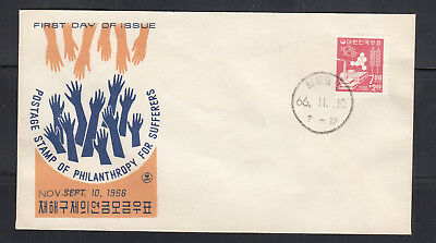 Korea 1966 First Day Cover SC#B8