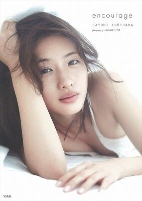 "Japanese gravure idols Ishihara Satomi photo collection ""encourage"""