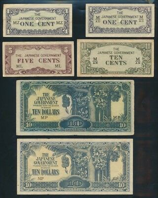 "Malaya: JAPANESE INVASION WWII 1942 1c to $100 ""SET OF 10 DIFFERENT"". PM1a-M10b"