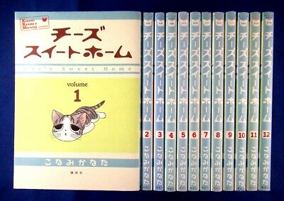 Chi's Sweet Home 1-12 Comic complete set /Japanese Manga Book Japan