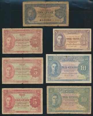 "Malaya: 1940-59 1 Cent to $1000 ""COLLECTION OF 32 DIFFERENT NOTES"". Pick 2-M10b"