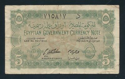 "Egypt: 1940 5 Piastres Sig Soliman ""SCARCE"". Pick 163 F - Cat VF $133, VG $27"
