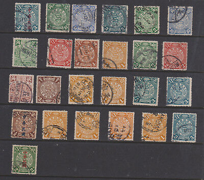 CHINA, Chinese Imperial Post, 25 good stamps, used