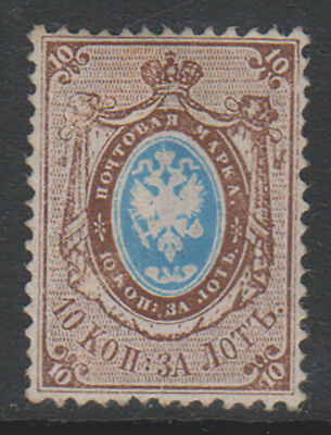 "Russia 1858 10 kop with wm ""1"" perf. Mint. Regummed(?) Scarce & Very Rare"