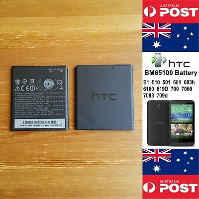 GENUINE HTC Desire 510 501 601 700 E1 Battery BM65100 2100mAh Local Seller