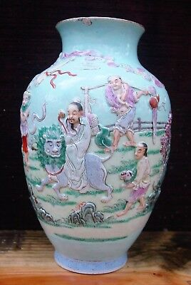 19Th C. Chinese Relief Decorated Robins Egg Blue Egg Shell Vase Qianlong Mark Nr