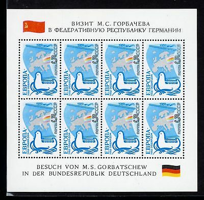 Russia Scott #5778 MNH M/S Europe Our Common Home MAP w/Germany $$