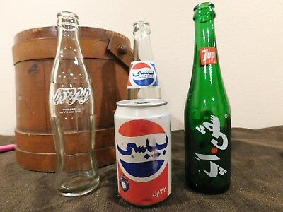 Coke, 7-Up and Pepsi Bottles From Saudi Arabia.  Total of 3 Bottles and 1 Can.