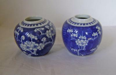 Two Antique Chinese Porcelain Vases  Prunus Pattern C19th Circle Marks