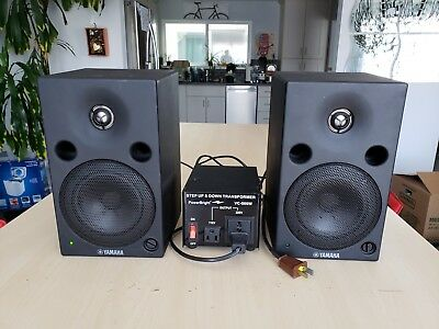 "Yamaha MSP5 - 60W 5"" Active Two-Way Studio Monitors (Pair)"