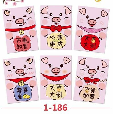 Set of 6 - Cute Little Pig Chinese New Year Red Pocket Lucky Luck Money Envelope
