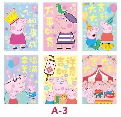 Set of 6 - Peppa Pig Chinese New Year Red Pocket Lucky Luck Money Envelope