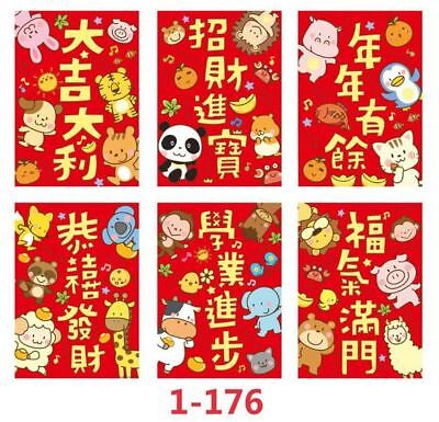 Set of 6 - Cute Chinese New Year Red Pocket Lucky Luck Money Envelope