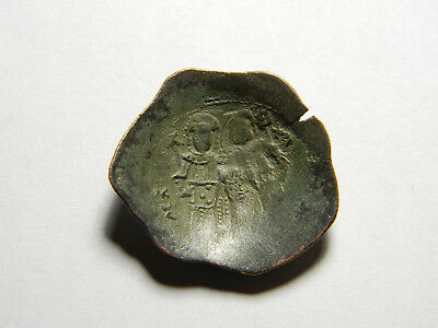 Byzantine Empire Trachy cup coin (0929)
