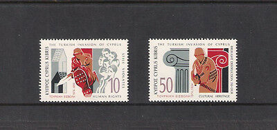 Cyprus 1994 20 Years  Of Turkish Invasion And Occupation Of Cyprus  Set Mnh