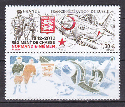 France 2017 WWII Aircraft Fédération de Russie Régiment Normandie-Niemen 5167A