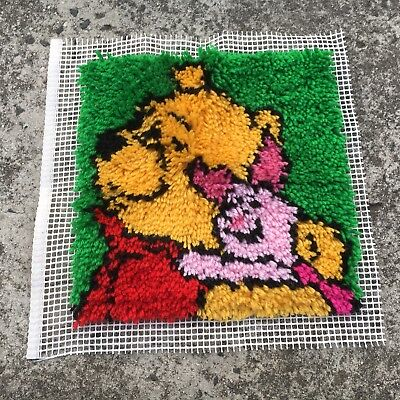 """WINNIE THE POOH & PIGLET """"Green"""" Completed Latch Hook Hand Embroidery Design"""
