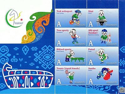 "Postage Stamps of Turkmenistan ""2017 Asian Indoor & Martial Arts Games"" #6"