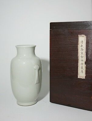 A Chinese Lantern Vase with Box