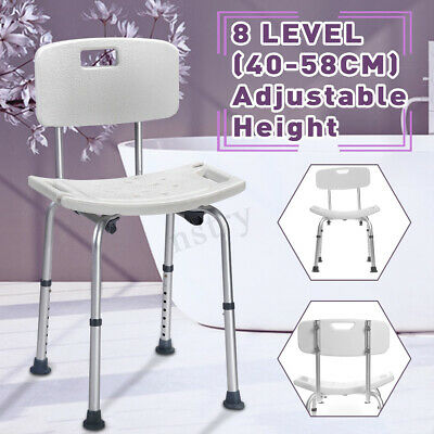 Aluminium Bath Shower Seat Stool Chair Adjustable Height Mobility Disability Aid