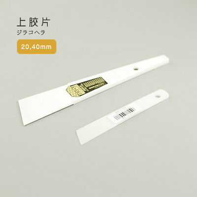 Glue Applicator Sticks Scraper LeatherMob Seiwa Leathercraft Craft Tool Leather