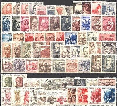 Czechoslovakia CSR,stamps complet year 1952**,MNH unused Without sheets