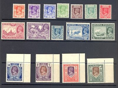 BURMA SG 18b-33 1938 GVI DEFINITIVE SET MNH