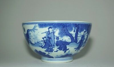 A Large Blue and White Eight Immortal Bowl