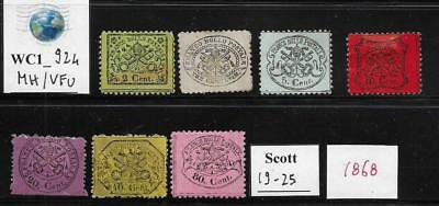 WC1_924 ITALY. STATES: STATO PONTIFICIO. Valuable lot of 1868 stamps. MH/Used