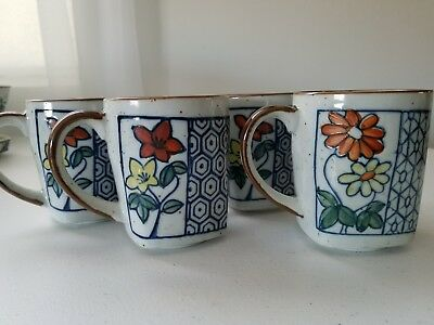 Set Of 4 Vintage Stoneware Glazed Speckled Floral Coffee Mugs Cups Made In Japan