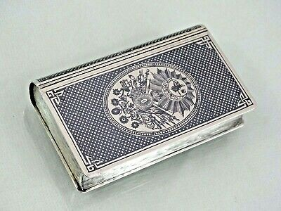 ANTIQUE TURKISH OTTOMAN SILVER SNUFF BOX BOOK FORM Armenian maker SULTAN TUGHRA