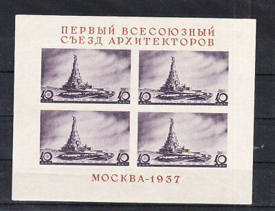 RUSSIA 1937 MOSCOW ARCHITECTURE CONGRESS  S/S MNH  VF 50euro two scan