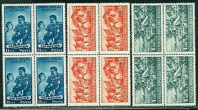 1951 STALIN,Pioneers,Camp,Tent,Forest,Boat,Scouts,Pfadfinder,Romania,1259,MNH,x4