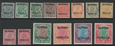 Burma 1937 George VI Officials Complete set SG O1-O14 Mint.