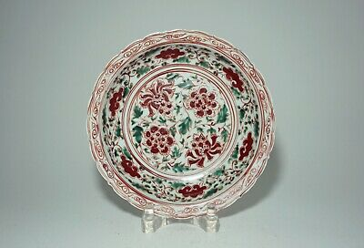 A Red and Green Glazed Dish