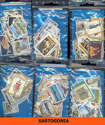 Greece 100 Greek Stamps Different Drachmas Used, 1 Package Plus 1 Postcard Gift