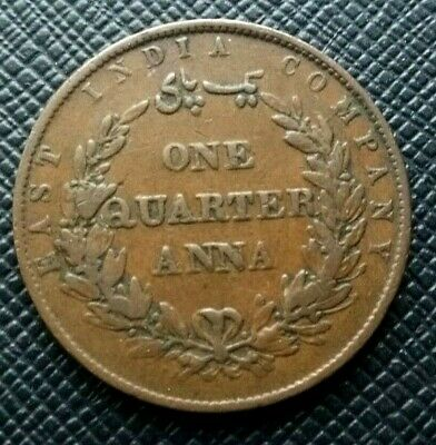 East India Company One Quarter Anna 1858    [703]