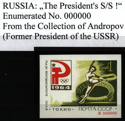 Russia USSR 1964 Tokyo Olympic Games Enumerated No. 0000000 The president's S/S!