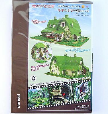 Sankei MK07-22 Studio Ghibli House of Kiki & Giji Kiki's Delivery Paper Craft