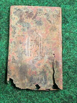 Dug Up 1800's Chinese Opium Box Stamped Tin Lid Brass Gold Rush Lamp Container S