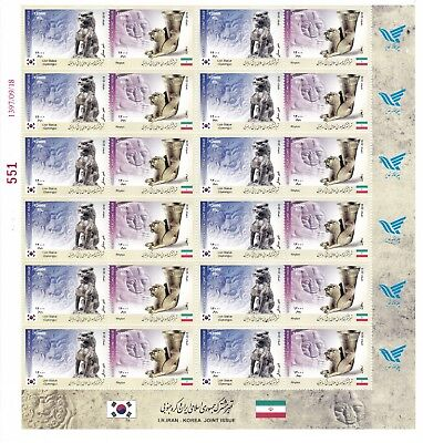 Persia/ 2018 Korea Joint Issue ( sheet  12 set )   MNH