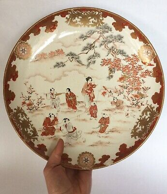 Large 19th century Satsuma charger, signed- finely panted children playing, gilt