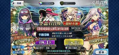 [CN iOS] INSTANT BUY 2 GET 3 | FGO 3500+ SQ 320 Tix | Fate Grand Order Account