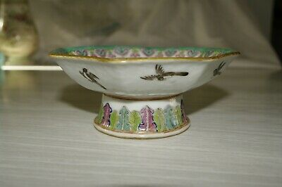 Antique Chinese Porcelain Footed Bowl Emperor Daoguang Mark and Period