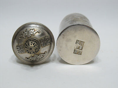 Antique Chinese Silver Opium Snuff Cover Box with Dragon & Phoenix Design/mark