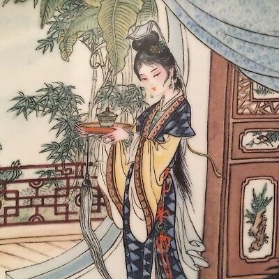 Imperial Jingdezhen 'Beauties of the Red Mansion' Plate #5 MIAO-YU Still BOXED
