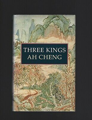 Three Kings Ah Cheng First Edition First Printing Scarce