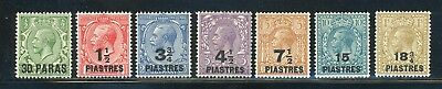 British Offices LEVANT Selections: Small Assortment #4 - SEE SCAN - $$$